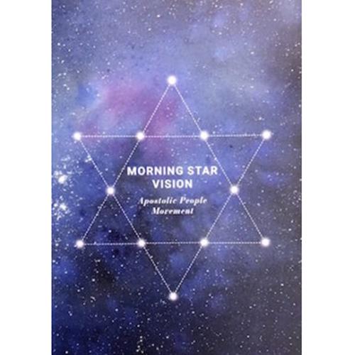 Morning Star Vision